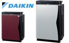 Купить ОчистительУвлажнитель воздуха с очисткой Daikin MCK75JVM-K в Одессе